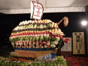 第59回三鷹市農業祭