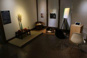 特集展示「武蔵野の民俗」