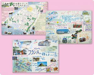 地図と地図帳を使って遊んでみよう! 歴史・観光ワークショップ
