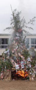 小正月の火祭り「どんど焼き」