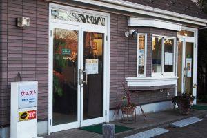 ひだまりカフェ「自宅でできる介護予防」