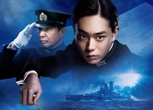 映画のまち調布シネマフェスティバル2020
