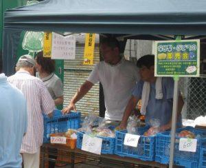 西東京市産農産物販売会