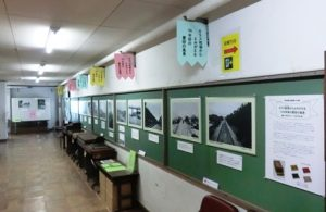 写真パネル展「豊田・多摩平の100年」