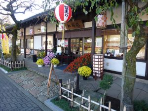 吉野梅郷商店会紅葉まつり