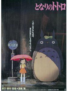 【シネフェス2021】「となりのトトロ」特別上映